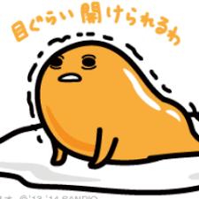 4582 - シンバイオ製薬(株) 安値で売り抜けたい人大杉・・・ はやく売ってしまえ!!!( *´艸`)