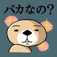 4582 - シンバイオ製薬(株) 貸株か・・・(´艸`*)