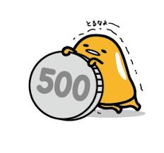 4582 - シンバイオ製薬(株) PTSならまだ300以下で買える・・・ 明日も可・・・ (´艸`*)