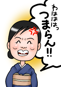4582 - シンバイオ製薬(株) うち、夏井先生のファンです。俳句を季語無しで作ってみました😄  *お題【オラオラのアホの幼少時代】