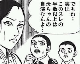 4582 - シンバイオ製薬(株) (゚Д゚)!