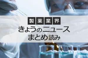 4582 - シンバイオ製薬(株) NO129非表示コメント  2月3日、miyさんがこちらの掲示板で富士フイルムのアビガン(ファビピラ