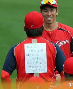 2015年9月4日(金) ヤクルト vs 広島 19回戦 丸にこの懲罰をした緒方はひどい監督 こんなんしたら選手との信頼関係上手くいかない