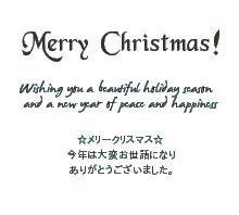 【PC98x1/国民機】用 パーソナル・ゲームソフトウェアについて ハッピーホリディ♪ ペガやんに、素敵なクリスマスとなります様に 祈ります  https://www.