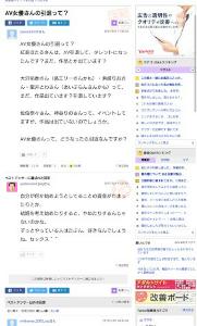 広島・府中町の中3自殺問題 変態ロリコンティーチャー須賀和憲 yoshimune1gbigさんのMy知恵袋