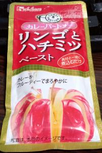 2810 - ハウス食品グループ本社(株) これはペースト状のリンゴとハチミツ。 インドのスーパーに置いて反応を見るのもいいね。