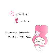 BAR&Cafe わちにんこ♪ 夜更かしメロン♪(´▽σ`)σ♪ また明日ね~今日か!笑