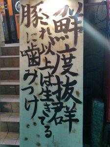 3914 - JIG-SAW(株) .