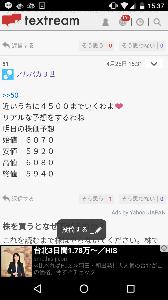 3914 - JIG-SAW(株) 近い内っていつぐらいだよ〜