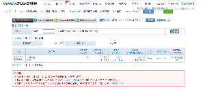 3914 - JIG-SAW(株) 私の三井物産200株どうですか?