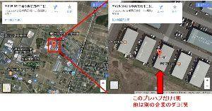 3914 - JIG-SAW(株) モビコム花巻工場(笑
