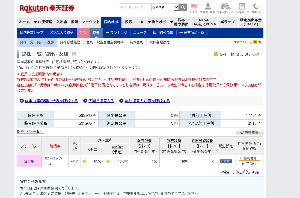 3914 - JIG-SAW(株) 東慶一立、合格だ!!