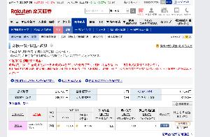 3914 - JIG-SAW(株) 東慶一立、合格だ!