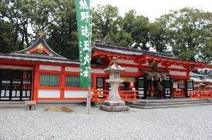 心の癒し・・神社・仏閣巡り fukusenさん・みなさん・・おはようございます。  熊野速玉大社 2月24日から1泊2日で、和歌