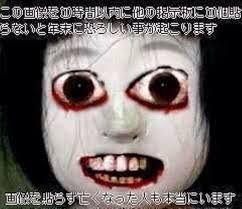 誰でも来な。 怖い。申し訳ございません。本当に怖いんです。