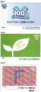 3512 - 日本フエルト(株) クオカードは2014年までは1,000円で、2015年から300円クオカードが登場しましたので、「4