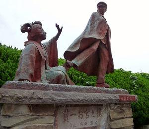 """中国語を勉強してる人がいるか 今天偶尔看到电视报道热海的著名""""金色夜叉""""的塑像问题,这个爱情的悲剧故事在改"""