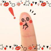 この指(*・∀-)db(-ω・*)とまれ