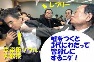 今こそ小沢一郎を総理大臣に! 抗議電話殺到!!              どのように歴史を指導するか!!