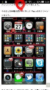 佐倉杏子の日記 コメント等OK 【モバイルネットワークが使えなくなった時とそれの解決法】  今日朝起きたらモバイルネットワークが使用