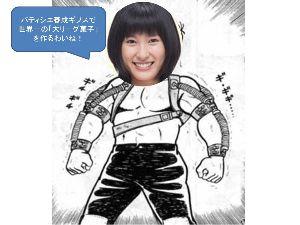 NHK連続テレビ小説「まれ」 皆様、また是非どこかでお会いしましょう!