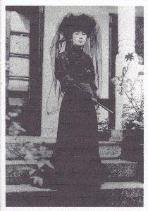 9708 - (株)帝国ホテル 昔・・・ 帝国ホテルの場所は【鹿鳴館】と言ってダンスパーティー場だった・・・ 確か外壁にモニュメント