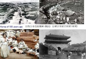 日韓で共通の歴史教科書の作成を検討下さい!!!  しかしながら、今迄日本人は 反朝鮮教育など受けた事も御座いません 最近、日韓サッカーあたりから、若