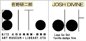 佐野研二郎氏またパクリ疑惑w 佐野研二郎にロゴデザインを頼んだ太田市美術館が「うちは大丈夫かなぁ…念の為に調査する」