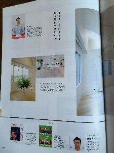 佐野研二郎氏またパクリ疑惑w 2
