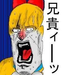 2656 - (株)ベクター 兄貴ぃーーーーーーーーーーーーーーーみっけww(笑)