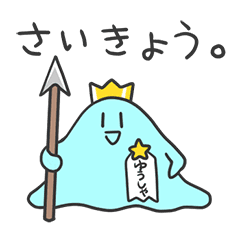 2656 - (株)ベクター うぉぉぉぉぉ