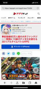2656 - (株)ベクター マズマズやな!