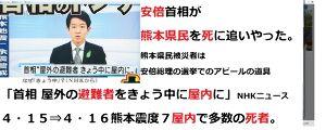 たけし、安倍総理を「射殺しろよ!」 http://anond.hatelabo.jp/20160426180652 NHKニュース7 また安倍総理に媚び媚び媚び媚びこびこびこびこび   安倍首相「核兵器の使用は違憲で