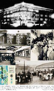 借金大国の日本 ★朝鮮人初の和信百貨店    オーナーの朴興稙   http://ja.wikipedia.org/