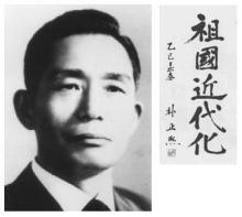 借金大国の日本 裏切りこそ我人生。   言葉そのままの大統領。    朴正煕  親から貰った名前があるのに 創氏改名