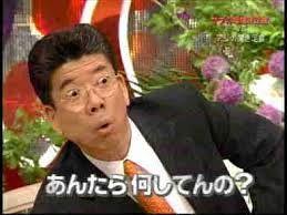 借金大国の日本 中国新聞社は2日、冬のキムチ漬けシーズン(11月1~23日) 期間に韓国が輸入したキムチの原材料は前