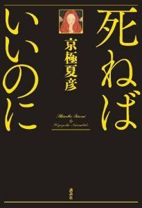 3224 - (株)ゼネラル・オイスター じじー