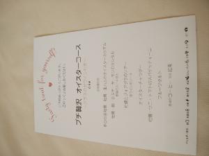 3224 - (株)ゼネラル・オイスター メニュー