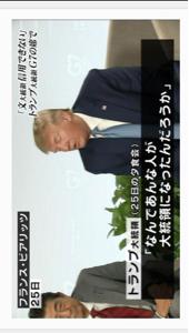 4772 - (株)ストリームメディアコーポレーション トランプが言ってくれました。 世界的な公の場でのこき下ろし、韓国国民も早く気づいてもらいたい。 側近