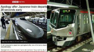 ZMPとZMP関連銘柄を語る >一年遅れた、きゃりろエクスプレスは? 【海外騒然の「20秒早く出発」謝罪 鉄道会社がその真意明かす