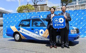 ZMPとZMP関連銘柄を語る ⬆餅は餅屋 【DeNAがタクシー配車アプリのサービス開始…スマホの時代、スマホ前提でA