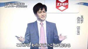 ZMPとZMP関連銘柄を語る 市況かぶ全力2階建 【上場ゴール直前に上場延期のZMP、2017年の売上は目標100億円に対して10