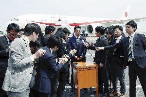 ZMPとZMP関連銘柄を語る ⬆Japanese Air Force One/Two 【2代目の政府専用機で初、安倍首相が米欧歴訪