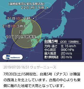 ZMPとZMP関連銘柄を語る >韓国は気象予報も願望だから 【韓国さん「台風5号、韓国米国日本の予想進路」→「日本、米国