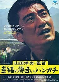 山形シネマ通り 11/10に映画俳優・高倉健さんが亡くなりました。 年輪を感じさせる近作も好きですが、 70~80年