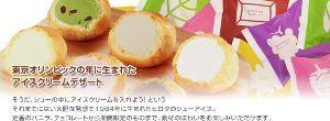 3346 - 21LADY(株) くるかなwww