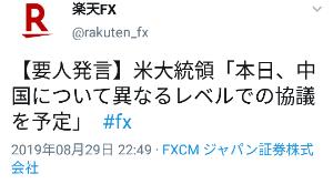 3843 - フリービット(株) 先物暴上げやし、米ちゃん動いてるし😀