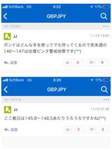 gbpjpy - イギリス ポンド / 日本 円 ケガのないよう気をつけてくださいね(^^)