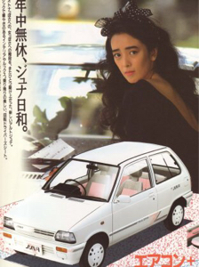 gbpjpy - イギリス ポンド / 日本 円 当時10年落ちのコレ乗ってた時が一番モテてたなぁ  助手席の子と触れるくらい狭い