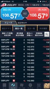 gbpjpy - イギリス ポンド / 日本 円 神様 ありがとうございます😊  GMOで、 金曜日に、Lしたのが、、 アイタタタ、、の感じです。。
